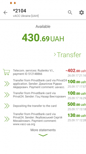 Screenshot_2017-09-26-21-34-28-730_ua.privatbank.ap24.png